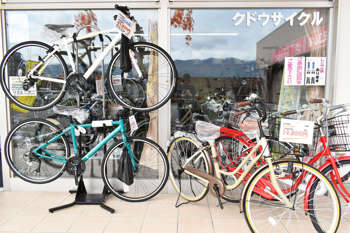 修理 ホーマック 自転車